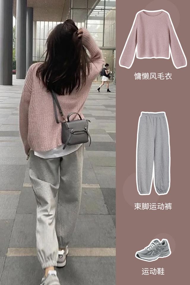 春季2021年新款气质慵懒风毛衣休闲裤子韩系少女时尚两件套装