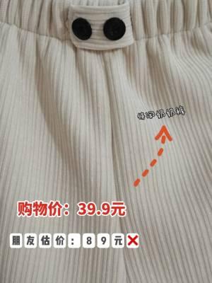 这条奶奶裤真的吹爆🉐🉐🉐,比之前王炸裤72选1版型还好🍻🍻🍻,而且穿着不显腿短😜😜,小个子也轻松驾驭!!!主要价格跟质量真的真的无法用语言来形容,买它就对了🉑🉑🉑 #小甜心_呢粉丝晒单#