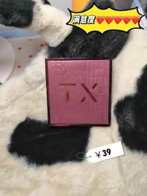 这个联名款的眼影真的出在了心上面,真的超级超级喜欢,不会飞粉,买了两个,送给闺密了😘😍😍😍 #超好用的平价美妆#
