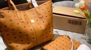 mcm购物袋 容量大到怀疑人生 一年四季都可以用 性价比贼高啊