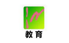 芜湖教育频道