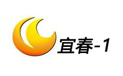 宜春新聞綜合頻道