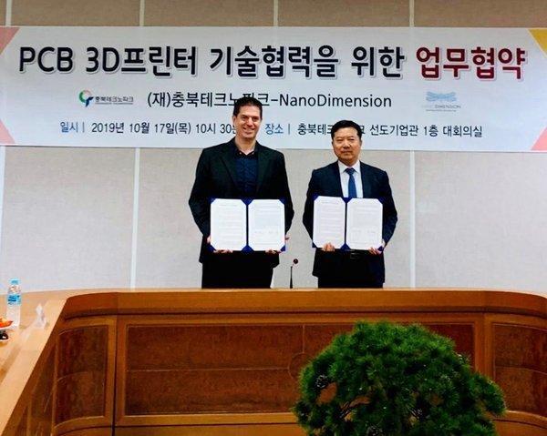 Nano Dimension与韩国CBTP签订了增材制造电子研究合作谅解备忘录