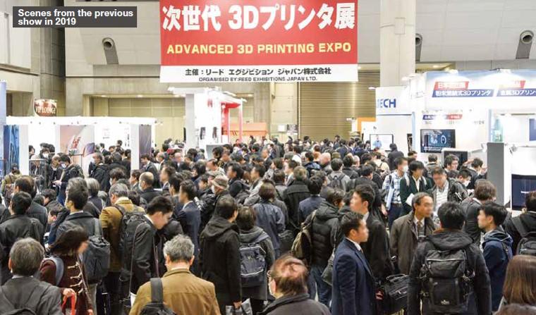 日本3D打印市场销售额超400亿日元,这是你进入日本市场的好选择