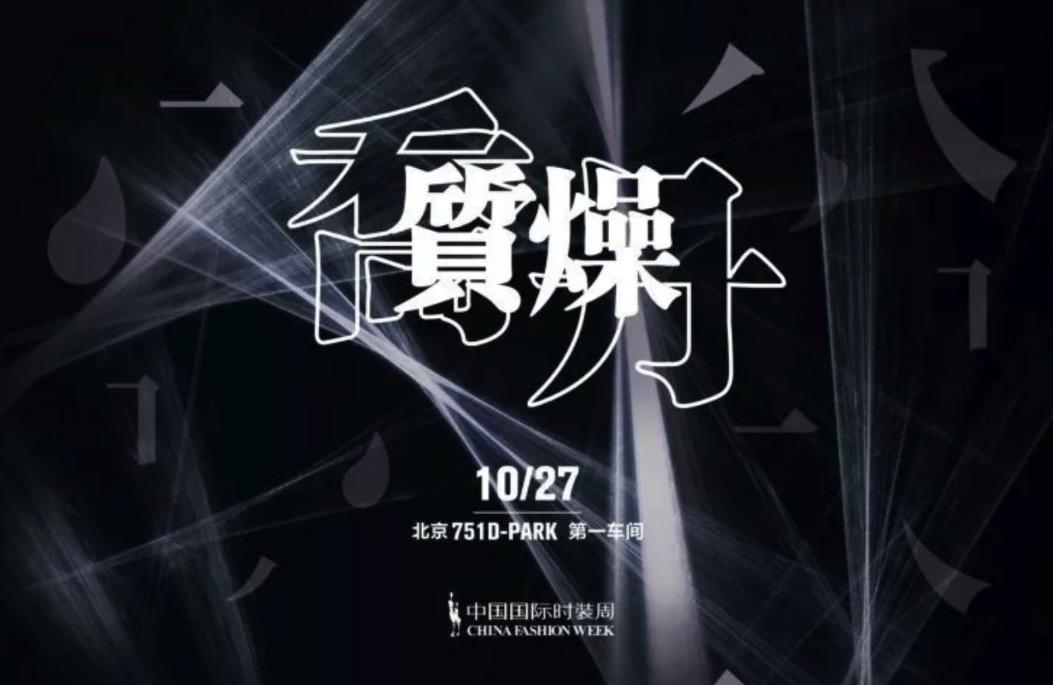 揭秘上海复志Raise3D乔丹3D打印跑鞋鞋面工艺