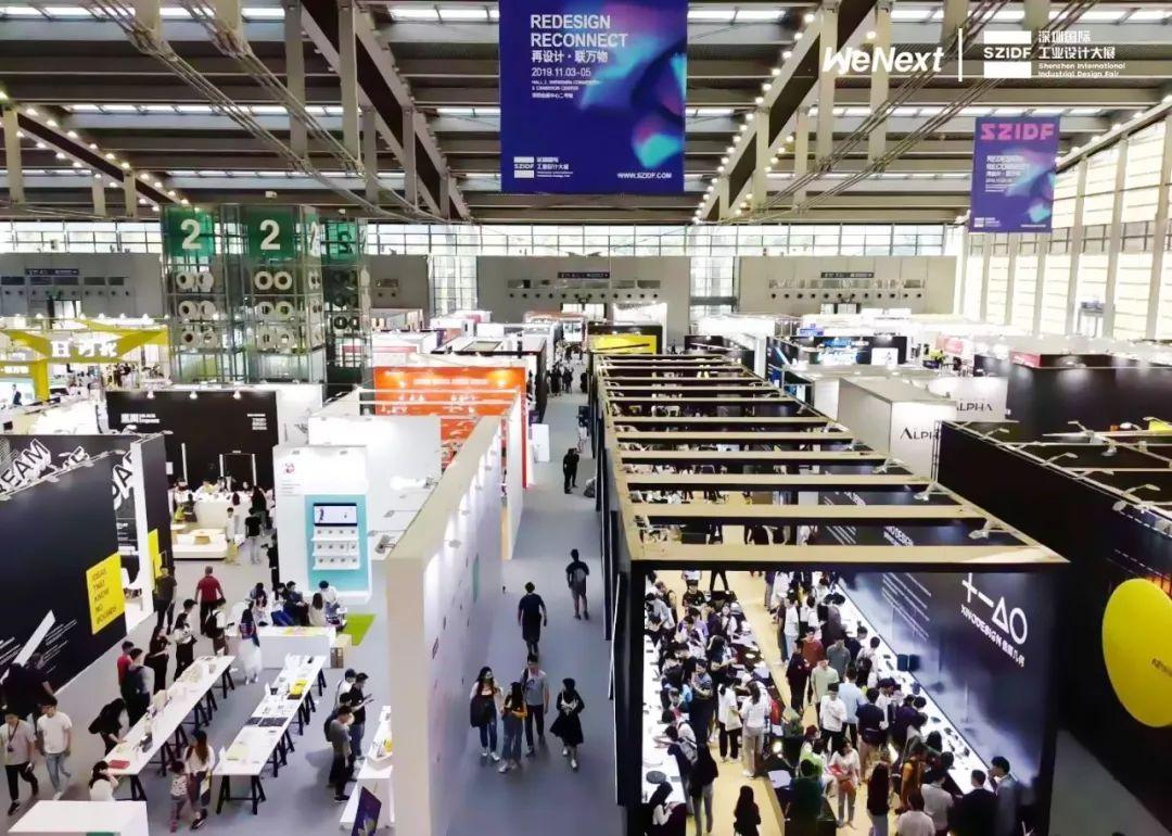 未来工厂亮相2019第七届深圳国际工业设计大展