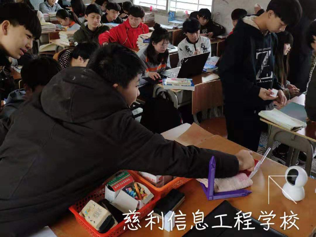 慈利县信息工程学校